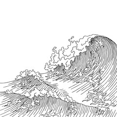 Sea wave graphic art surf black white landscape sketch illustration vector