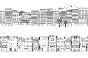 Two hand drawn seamless city banners of Asian cities - Nepalese and Japanese style houses