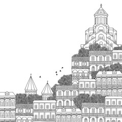 Tbilisi, Georgia - hand drawn black and white illustration with space for text