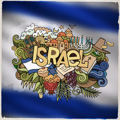 Israel country hand lettering and doodles elements