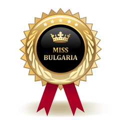 Miss Bulgaria Award