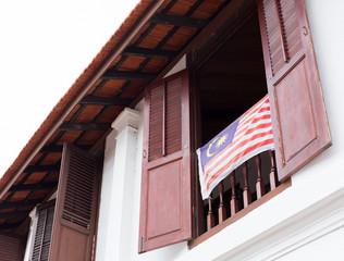 Freedom Malaysia