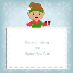 Christmas children frame-elf