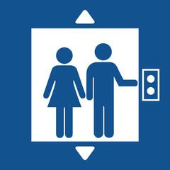 Elevator lift icon
