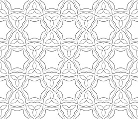 Abstract Vector seamless pattern with abstract floral and leave