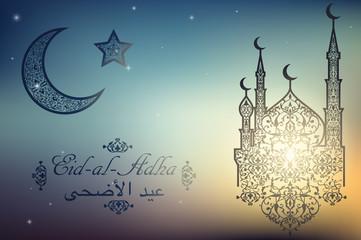 English translate Eid al Adha. Beautiful Mosque, Crescent and Star