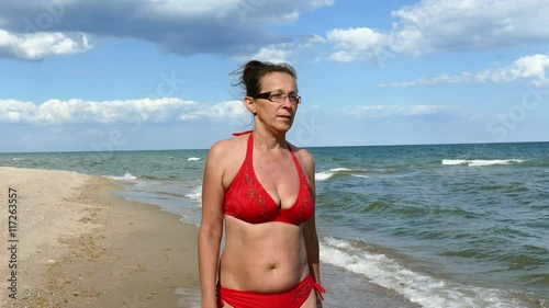 Mature bathing suit
