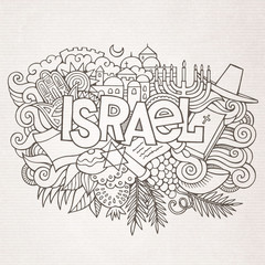 Israel hand lettering and doodles elements background. Vector il