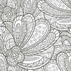 Hand-drawn seamless pattern of abstract geometric elements. Monochrome range. Pattern for coloring book.