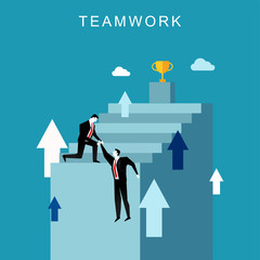 Business people teamwork or partnership concept.