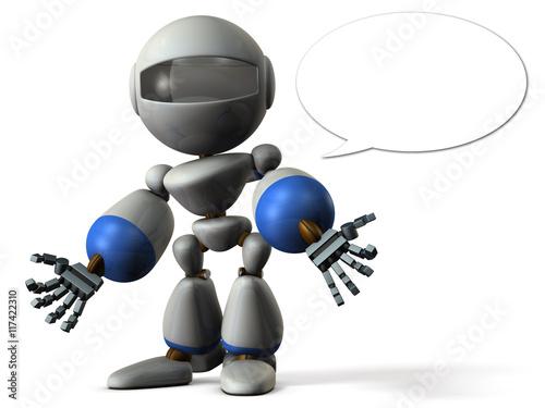 悪い噂を流すロボット