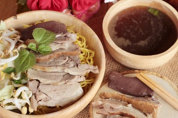 Duck noodle with vegetable and soup delicious.