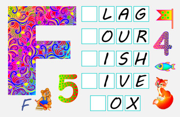 Educational page for children with letter F for study English. Need to write the letters in the empty squares. Developing skills for writing and reading. Vector image.
