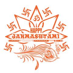 Krishna Janmashtami logo icon with swastika, peacock feather, flute and lettering - Happy Janmasthami. Celebration of the birth of Lord Krishna. Vector illustration