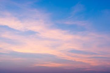 Fiery orange sunrise sky. Beautiful sky.