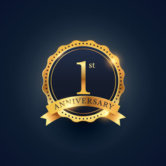 1st anniversary celebration badge label in golden color