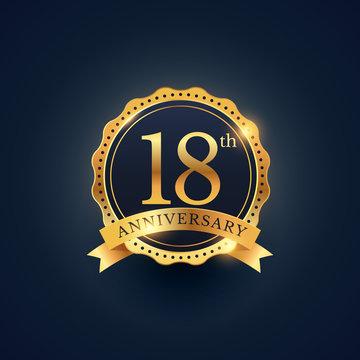 18th anniversary celebration badge label in golden color