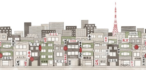 Tokyo, Japan - seamless banner of Tokyo's skyline, hand drawn and digitally colored ink illustration