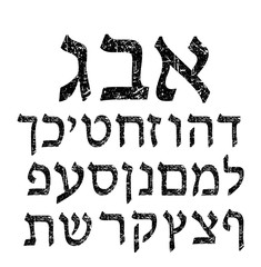 Hebrew letters. Shabby black font. The Hebrew alphabet