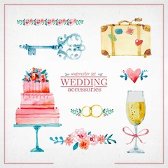 Watercolor cute wedding elements