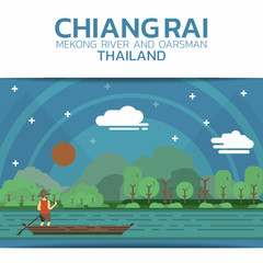 Mekong and oarsman in Chiang Rai Poster Brochure Flyer design