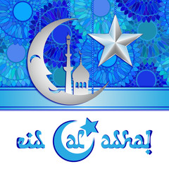 Card with silver moon and star on blue mandala pattern for greeting with Islamic holidays Ramadan, Eid al-Fitr, Eid al-Adha. Raster illustration