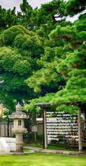 Nanzo-in Buddhist temple, Tokyo, Japan