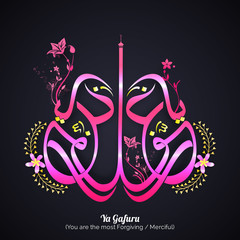 Arabic Calligraphy of Wish (Dua) for Islamic Festivals.