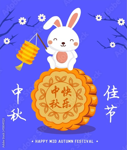 quot vector mid autumn festival background mooncake and cute free chinese new year cliparts for 2018 free clipart chinese new year 2016