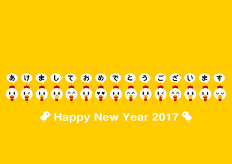 2017年 年賀状 酉年 フキダシ イラスト 列 黄色