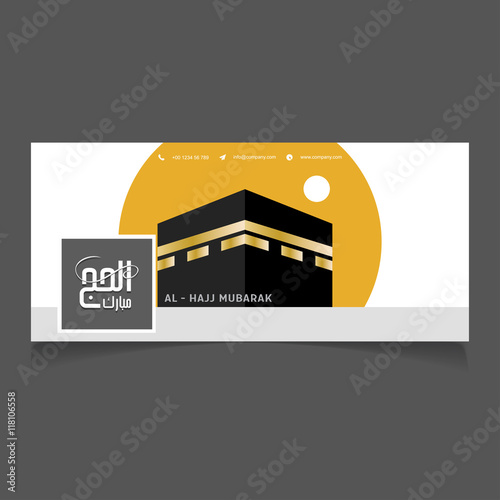 hajj facebook banner template with calligraphy stock image and