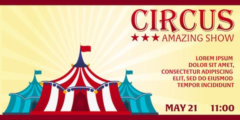 Circus banner. Circus ticket. Elephant. Amazing Show. Flat illustration
