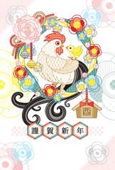 2017年酉年完成年賀状テンプレート「花注連縄と鶏親子」謹賀新年(白)
