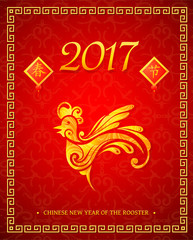 Rooster as sign of 2017 by Chinese horoscope
