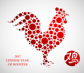 Red Rooster as symbol of 2017 by Chinese zodiac