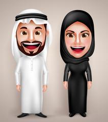 Muslim arab man and woman vector character wearing arabic traditional abaya and thawb dress with friendly smile. Vector illustration.