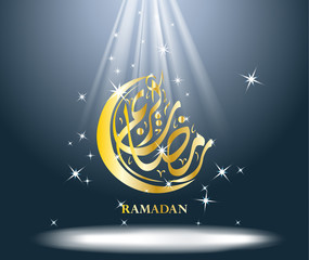 poster for the Muslim holiday of Ramadan with the incident light