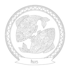 Pisces - Coloring for Adults