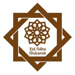 Eid al-Adha - Festival of the Sacrifice, Bakr-Eid. Muslim holidays. Arabic decor and lettering - Eid Adha Mubarak. Vector illustration isolated on white background