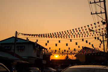 Chakungrao city