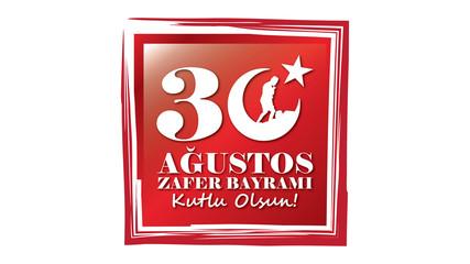 30 Ağustos Zafer Bayramı. Zafer Bayramı, Türkiye Cumhuriyeti ve Kuzey Kıbrıs Türk Cumhuriyeti'nin ulusal bayramıdır. Her yıl 30 Ağustos günü kutlanır.