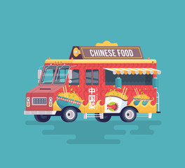Vector colorful flat Chinese food truck. Street cuisine. Cartoon food truck illustration.