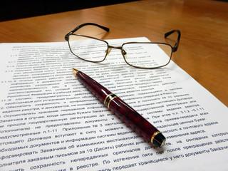 Изучение договора