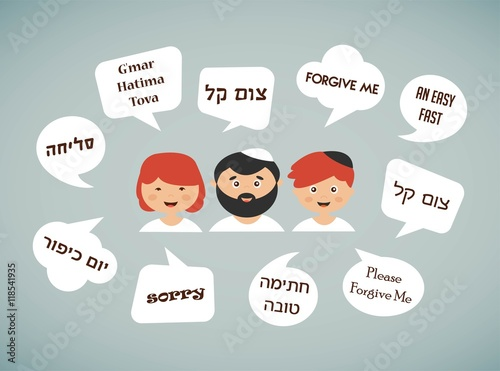 Family members saying traditional greeting for yom kippur in hebrew family members saying traditional greeting for yom kippur in hebrew jewish holiday m4hsunfo