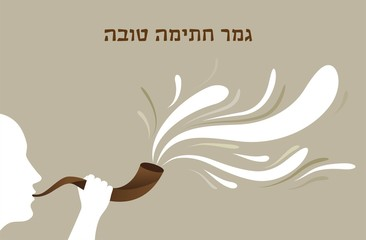 man sounding a shofar , Jewish horn. May You Be Inscribed In The Book Of Life For Good in Hebrew