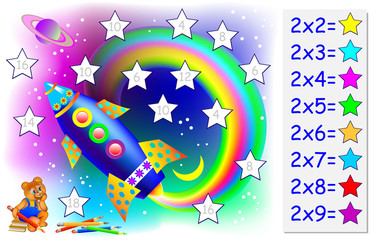 Exercise for children with multiplication by two - need to solve examples and paint the stars in relevant colors. Developing skills for counting. Vector image.