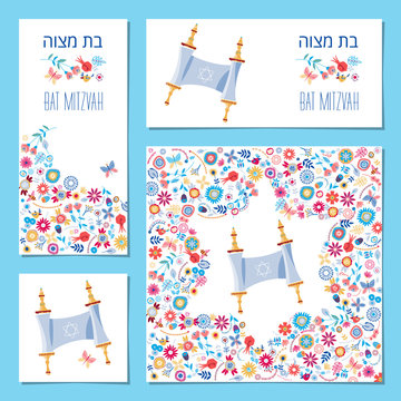 Set of Bat Mitzvah invitation cards with torah scroll and floral ornament. Templat