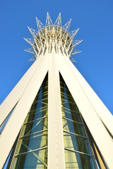 The BAITEREK tower in Astana, Kazakhstan