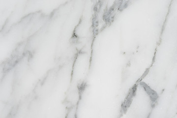 abstract white marble pattern texture for background