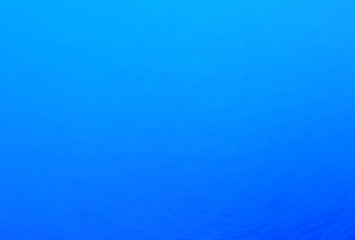 Dark blue smooth background